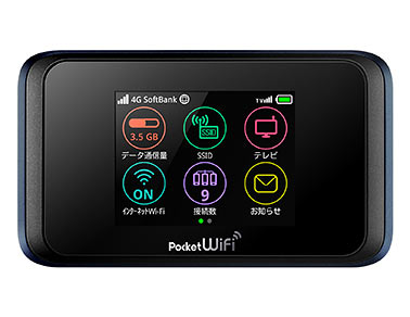 Pocket WiFi 501HW